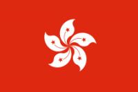 HK-LOGO-特區護照